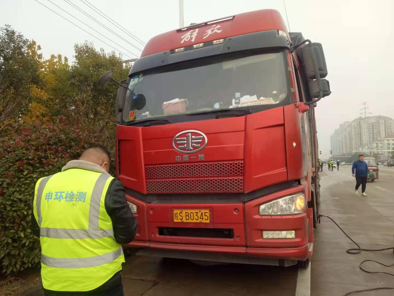 柴油货车检测